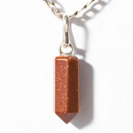 Pingente Micro Pontinha Pedra do Sol Montagem Prata 950