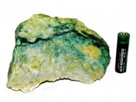 Jadeita Com Nefrita Pigmentada Mineral Natural Cod102060