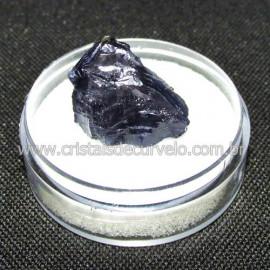 Safira D'Água Pedra Genuina P/ Coleçao no Estojo Cod 114726